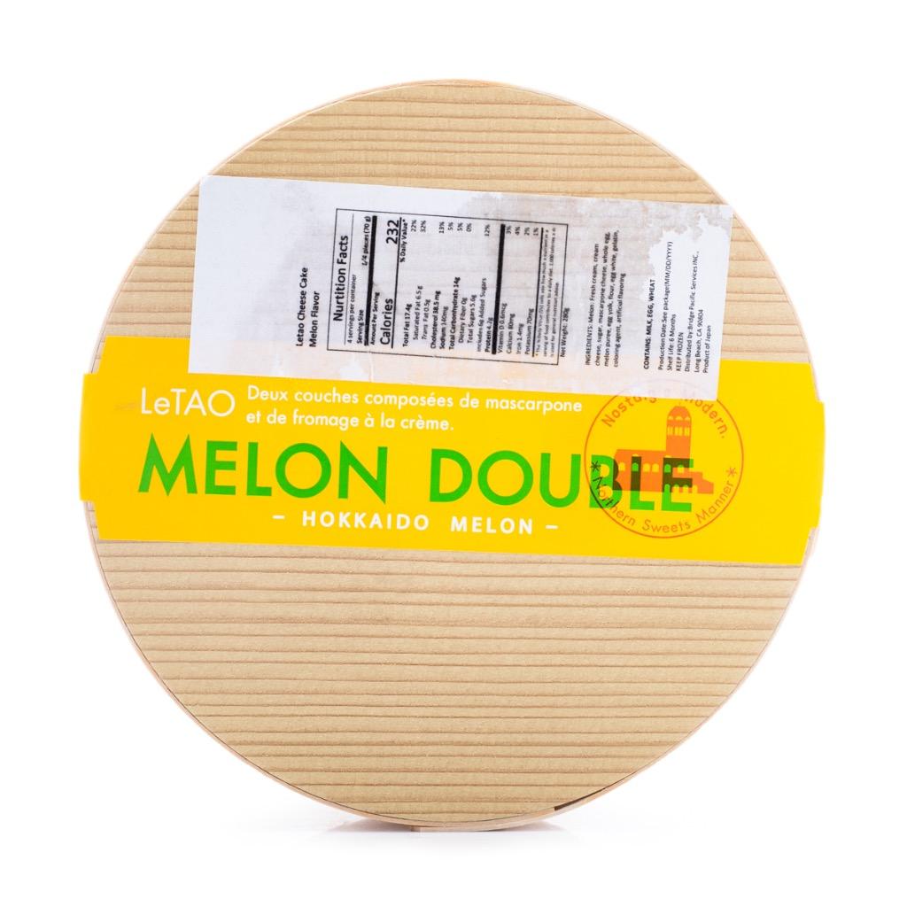 Weee! - Groceries Delivered